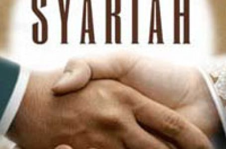 Umat Islam Harus Ikut Dukung Bank Syariah
