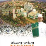 SELAYANG PANDANG JAKARTA ISLAMIC CENTRE