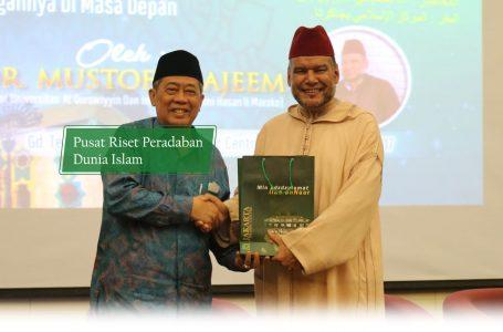 Pusat Riset Peradaban Dunia Islam