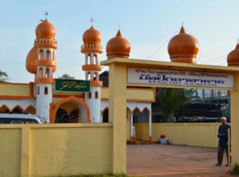 ISLAM DI LAOS, MINORITAS BERTAHAN DI BAWAH REZIM KOMUNIS