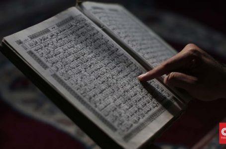 BOLEHKAH UMAT ISLAM TIDAK MENGIKUTI MAZHAB?